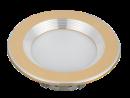 Led Spot Fixture 5W - Frame Color Gold Metallic + Shiny - Milky Shade SMT - Warm Light