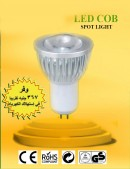 LED Spot Lamp COB 3W - White Light - Value Pack 5 Pcs