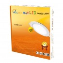 LED Panel 18W - Round Internal - Warm Light- Value Pack 10 Pcs