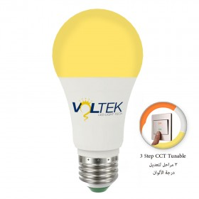 Led Bulb - 9W - White - Voltek - 3 Degrees Lighting Intensity