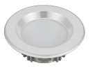 Led Spot Fixture 5W - Frame Color White + Silver - Milky Shade SMT - White Light